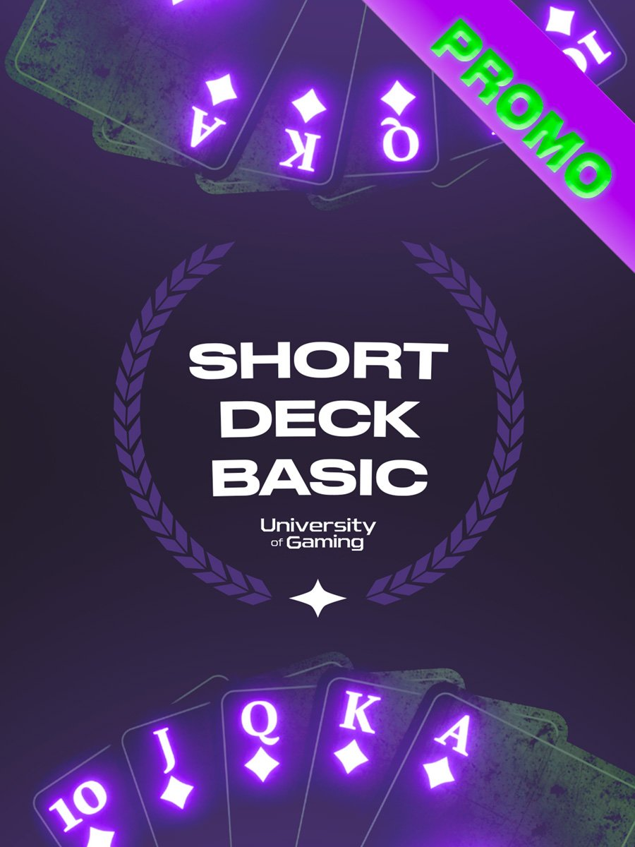 Short Deck